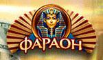 Могла Фараон Казино Партнерская Программа Только мне твое